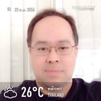 Photo taken at ห้องเสวนา by Tammy A. on 12/22/2013