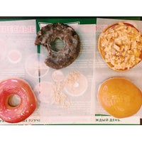 Photo prise au Krispy Kreme par Maria K. le3/23/2014