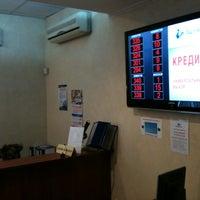 Das Foto wurde bei Балтийский Банк von Antonio K. am 2/16/2013 aufgenommen