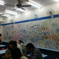 Photo taken at 品元糖口 by klonoa921 on 10/21/2012