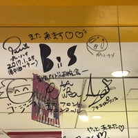 Photo taken at TOWER RECORDS 静岡店 by 綾芽 on 10/26/2017