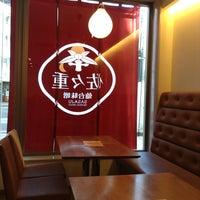 Photo taken at 佐々重 本店本場仙台味噌 by Kiwa on 1/4/2013
