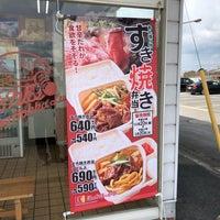Photo taken at ほっかほっか亭 詫間店 by Teruyuki on 2/12/2018
