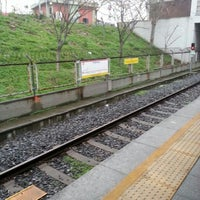 Photo taken at Yenibosna Metro İstasyonu by Nazlıcan Y. on 1/18/2013