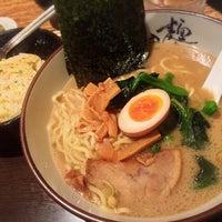 9/17/2016にkazuが横濱家 こどもの国店で撮った写真