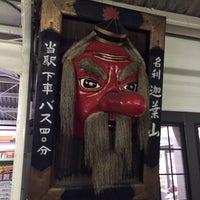 Photo taken at Numata Station by Hagumi on 2/8/2014