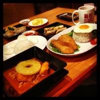 Photo taken at Xin Wang Hong Kong Cafe @ Vincom by Wy~ N. on 2/15/2013