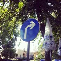 Photo taken at Crvena Malina by Tomislav B. on 9/5/2013
