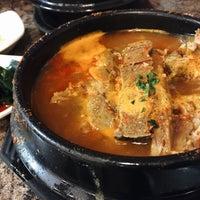 Photo taken at Kim Baek Korean Restaurant by Mina on 3/6/2016