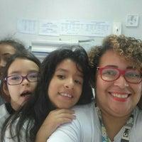 Photo taken at Escola Classe 2 do Guará (EC 2) by Chris B. on 5/3/2016