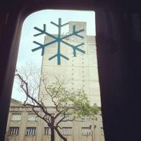 Photo taken at SE01 Executivo - Savassi / Cidade Administrativa by Alexandre B. on 10/24/2012