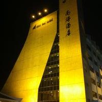 Photo taken at 南海酒店 Nanhai Hotel Shenzhen by Alhafiz H. on 5/23/2013