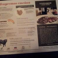 Снимок сделан в Goodman пользователем Nikolay N. 11/21/2013