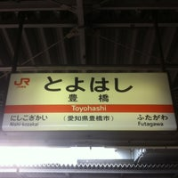 Photo taken at Toyohashi Station by Yasuhiro A. on 10/13/2012