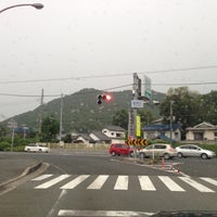 Photo taken at 砥堀北交差点 by 姫路のブル @. on 6/18/2013