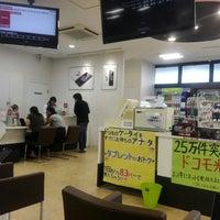 Photo taken at ドコモショップ 姫路砥堀店 by 姫路のブル @. on 8/18/2015