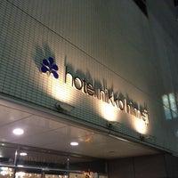 Photo taken at Hotel Nikko Himeji by 姫路のブル @. on 11/27/2012