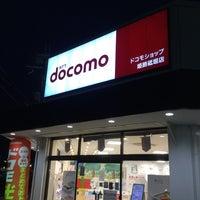 Photo taken at ドコモショップ 姫路砥堀店 by 姫路のブル @. on 9/10/2016