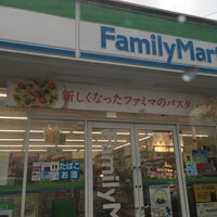 Photo taken at FamilyMart by 姫路のブル @. on 7/16/2015