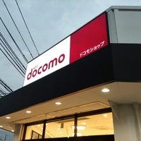 Photo taken at ドコモショップ 姫路砥堀店 by 姫路のブル @. on 4/2/2015
