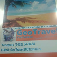Photo taken at geotravel by Yana B. on 7/5/2013
