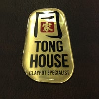 Photo taken at Tong House Claypot Specialist by Juanda W. on 3/22/2014