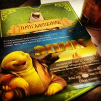 Photo taken at Onoffpro by Мария Д. on 5/23/2013