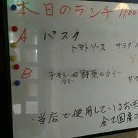 Photo taken at ラジャリーネ by ぼる on 5/12/2014