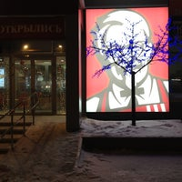 Photo taken at Пив's Бар by Marina K. on 1/3/2014