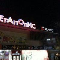 Photo taken at КРК «Мегаполис» by Руслан В. on 11/30/2012