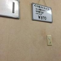 Das Foto wurde bei 東来順 von @sushi O. am 11/2/2014 aufgenommen