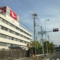 Photo taken at ダイハツ工業 本社 by Ippei K. on 4/28/2013