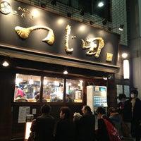 Photo taken at Nidaime Tsujita by Megumi K. on 3/12/2013