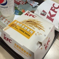 Photo taken at KFC by Bomb L. on 4/17/2016