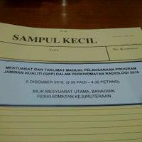Photo taken at Kementerian Kesihatan Malaysia by shaidaton a. on 12/6/2016