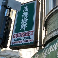 Photo taken at Gourmet Carousel by Wilfred W. on 2/18/2018