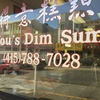 Photo taken at Dim Sum Bistro by Wilfred W. on 7/24/2015