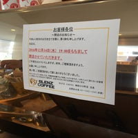 Photo taken at BLENZ COFFEE 神田小川町店 by y m. on 12/5/2016