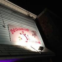 Photo taken at BC's Chicken Coop by mylee b. on 12/2/2012