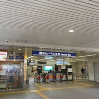 Photo taken at Yamada Station by SpaceBall1 on 1/28/2017
