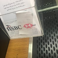 Photo taken at HSBC Collection Center by Zaid A. on 6/25/2018