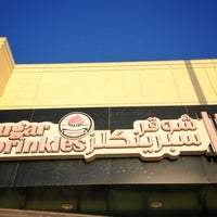 Photo taken at Sugar Sprinkles by Dr. Ahmad on 12/24/2012