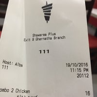 Photo taken at Shawarma.Plus by Jehad E. on 10/19/2016