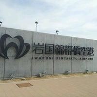 Foto diambil di Iwakuni kintaikyo Airport (IWK) oleh Kenichi K. pada 1/23/2013