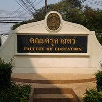 Photo taken at คณะครุศาสตร์ มหาวิทยาลัยราชภัฏบุรีรัมย์ by Namtao S. on 4/7/2013