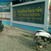 Photo taken at โรงเรียนวัฒนาลัย by Sam S. on 11/22/2013