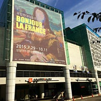 Photo taken at 성남아트센터 큐브미술관 by Cherry on 10/4/2015