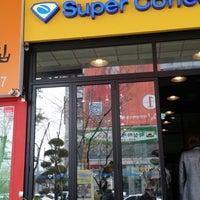 Photo taken at Super Coffee by Sean K. on 3/27/2014
