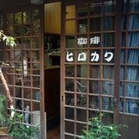Photo taken at 珈琲 ヒロカワ by チョンダラー on 6/11/2016