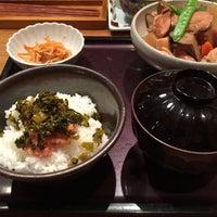 1/13/2017にときなが博多もつ鍋やまや 名古屋栄店で撮った写真